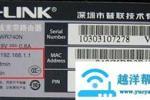 怎样限制WIFI网速 TP-LINK无线路由器设置【图解】