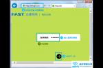 迅捷路由器的如何修改WIFI无线名称和密码【图解】