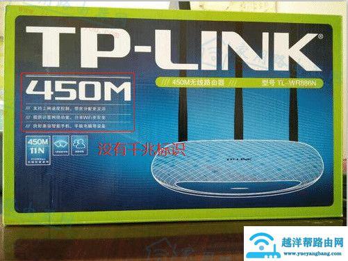 TP-LINK TL-WR886N是百兆还是千兆如何区分?【图解】