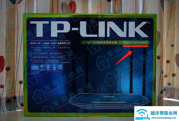 如何查看自己TP-Link(普联)路由器的型号?【图解】