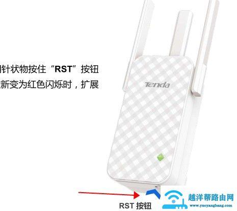 使用re.tenda.cn登录不了腾达(Tenda)A12后台设置界面怎么办?【图解】