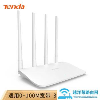 腾达f6支持多少兆宽带?腾达F6支持200M宽带吗?【图解】