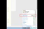 360路由器怎么使用Host功能屏蔽某些特定网站?【图解】