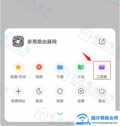 """手机登录360路由器提示""""请下载360家庭防火墙APP""""的解决方法【图解】"""