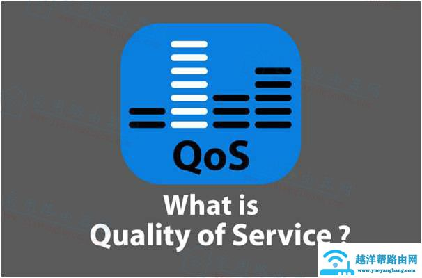 360家庭防火墙路由器5智能流量控制QOS怎么设置?【图解】