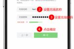 falogin.cn迅捷路由器手机登录的方法【图解】