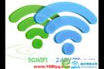腾达(Tenda)AC5路由器wifi密码怎么设置【图文】