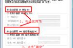 Fast迅捷无线路由器设置修改密码【图解】【图文】