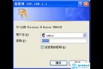 TP-Link TL-WR841N路由器管理员初始密码是多少?【图解】【图文】