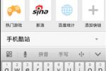 192.168.1.1修改wifi密码【图文】