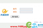 为什么输入192.168.1.1显示中国电信?【图文】