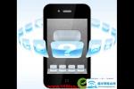 19216811手机修改wifi密码的4个步骤【图文】