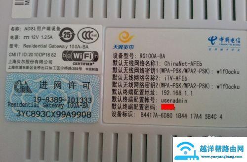 忘记自己家用wifi密码怎么办