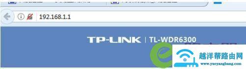 新版tp-link怎么设置防止别人蹭网 1