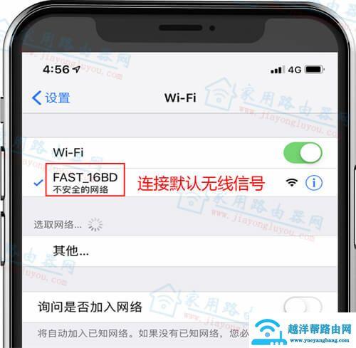 fast路由器恢复出厂设置后怎么重新设置