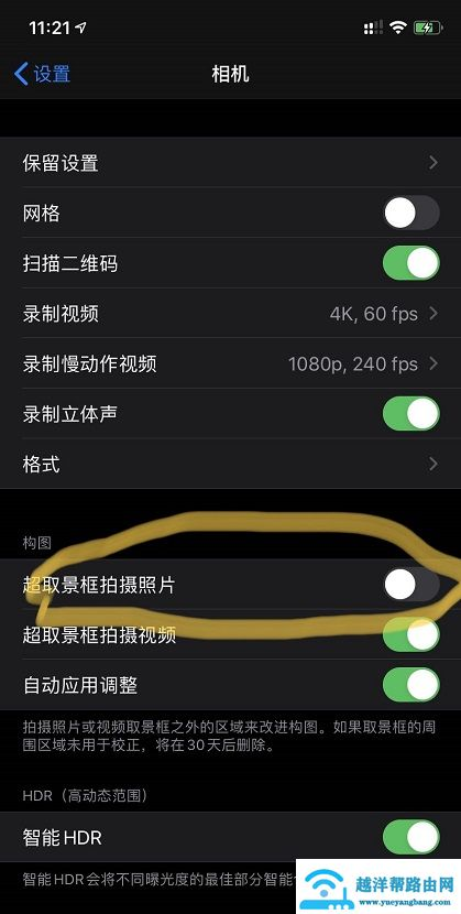 iphone11 deep fusion功能使用