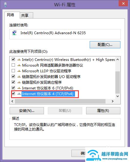 连接相同WIFI手机能上网,电脑不能上网解决方法