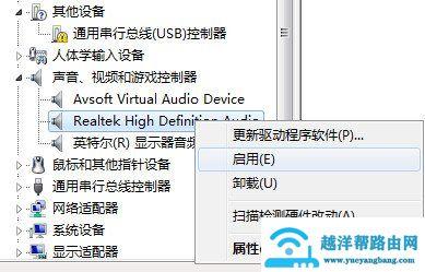 电脑前面的耳机插孔没声音怎么办?