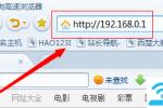 192.168.100.1路由器设置怎么改密码【图文】
