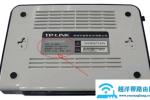 腾达USB无线网卡AP模式如何设置上网?【图解】