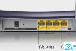 TP-LINK WDR7620千兆路由器怎么恢复出厂设置【图文】