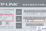 TP-LINK路由器的默认登录IP地址是多少【图解】