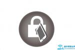 TP-Link新版路由器修改管理员密码(登录密码)设置方法【图解】