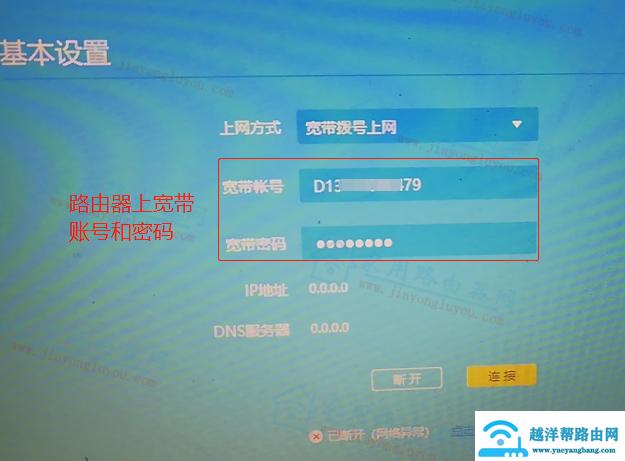 水星路由器MW326R没有WiFi信号了怎么回事?【图解】