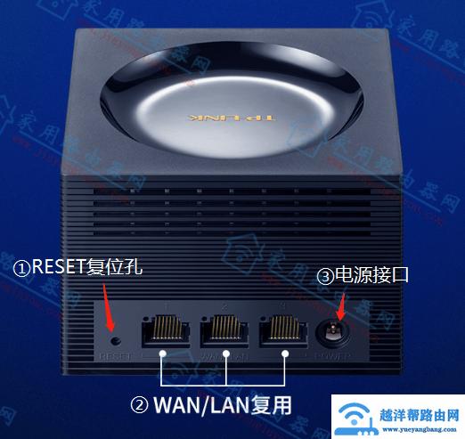 [WiFi6推荐]TP-LINK TL-XDR1850易展路由器怎么样好不好?【图解】