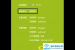 TP-LINK路由器WDS桥接成功但是上不了网怎么办?【图解】