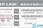登录进入无线路由器的网址是什么【图解】