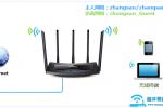 tp-link路由器如何设置访客网络?【图解】