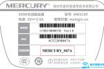 输入www.melogin.cn或melogin.com无法打开路由器管理页面【图解】