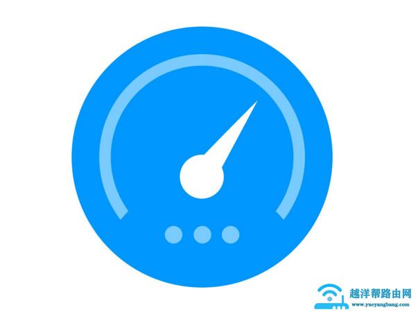 水星(MERCURY)路由器限制别人网速上网方法