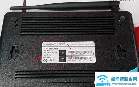 路由器外壳标签上标注了详细的登录地址与账号密码