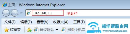 tp-link无线路由器无法登录192.168.1.1怎么办?
