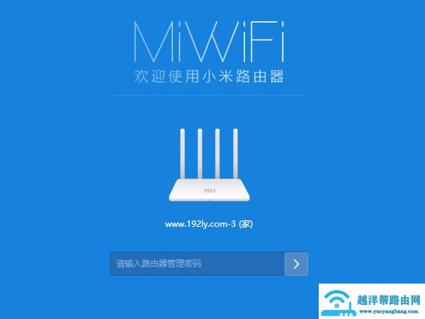 怎么进入miwifi.com登录入口