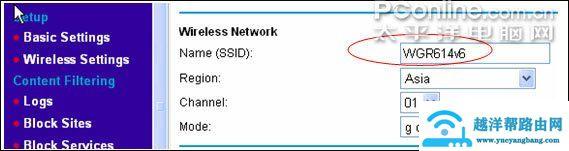 Wireless Settings菜单