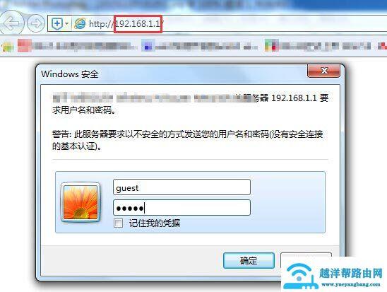 Netcore磊科路由器怎么设置限速(连接限制)?