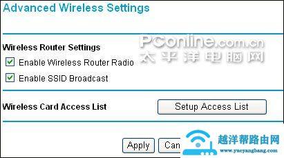 选择'Wireless Settings'