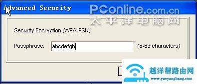 选择'Advanced Security'