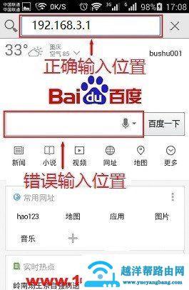 falogin.cn怎么打不开?