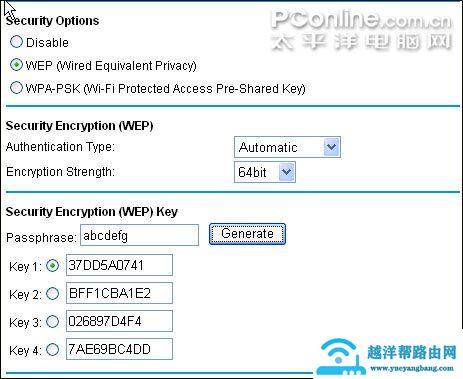 选择'WEP(Wired Equivalent Privacy)'