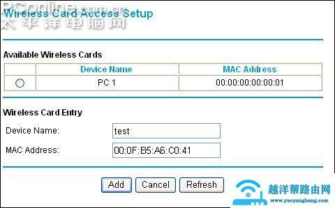 分别填写电脑标识和无线网卡的MAC地址
