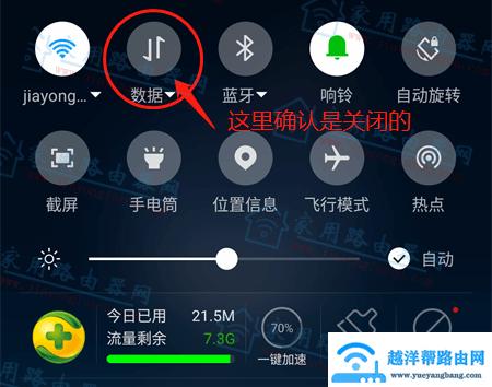 luyou.360.cn管理页面登录不了的解决方法