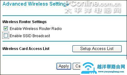 关闭SSID广播