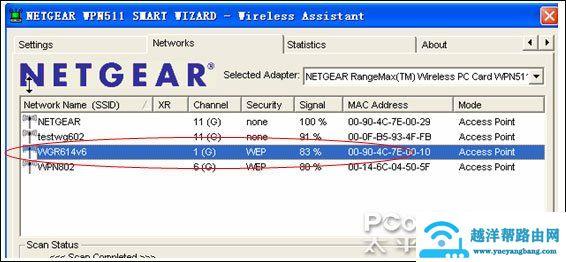 用NETGEAR无线管理工具查看可用网络