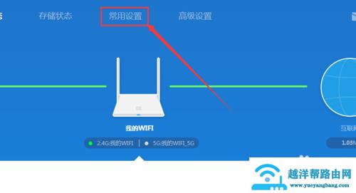 小米路由器怎么设置无线中继模式