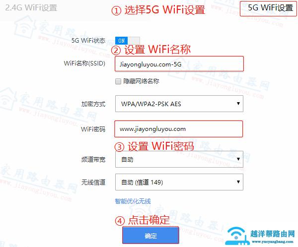 360路由器T2怎么修改WiFi名称和密码?【图解】