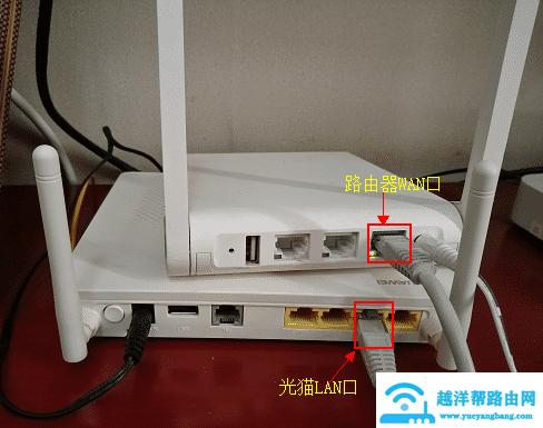 [手机版]360路由器T2二级路由器怎么设置?